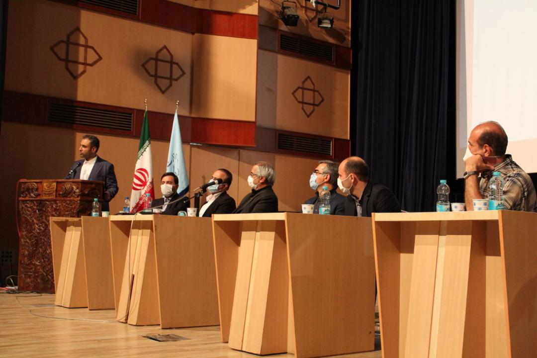 مجمع عمومی عادی سالیانه شرکت حامیان