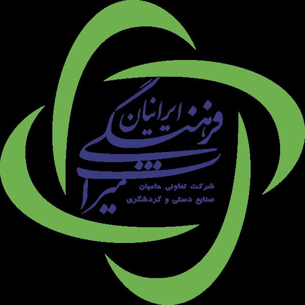 شرکت تعاونی حامیان میراث فرهنگی